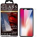[CASEBANK] iPhone X 液晶保護ガラスフィルム ドラゴントレイル X Dragontrail X アイフォン 透明クリア 保護フィルム 強化ガラス 指紋防止 高透明 飛散防止 iPhoneX 対応