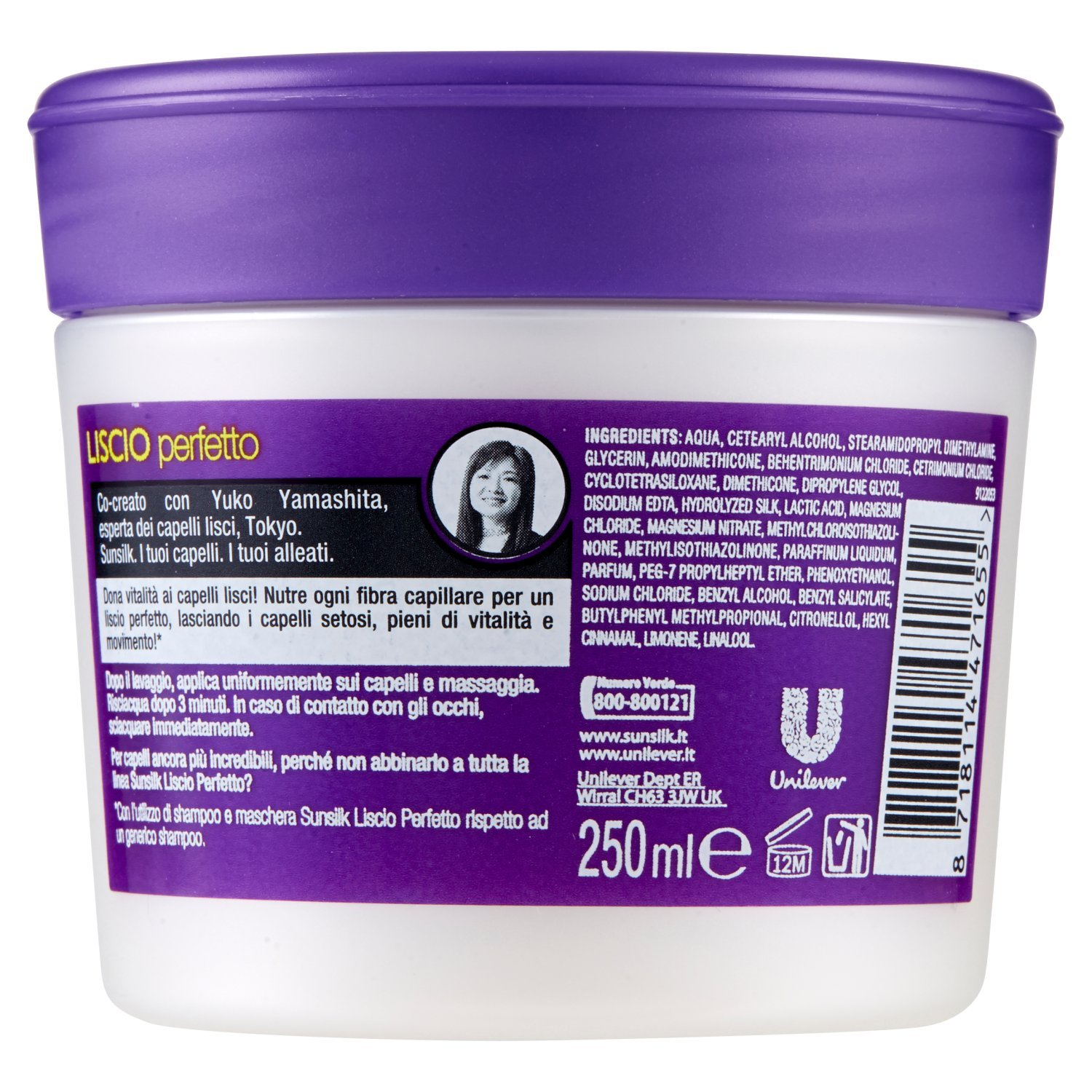 Amazon.com : Hair Mask Smooth Perfect 250 Ml by Sunsilk : Grocery & Gourmet Food