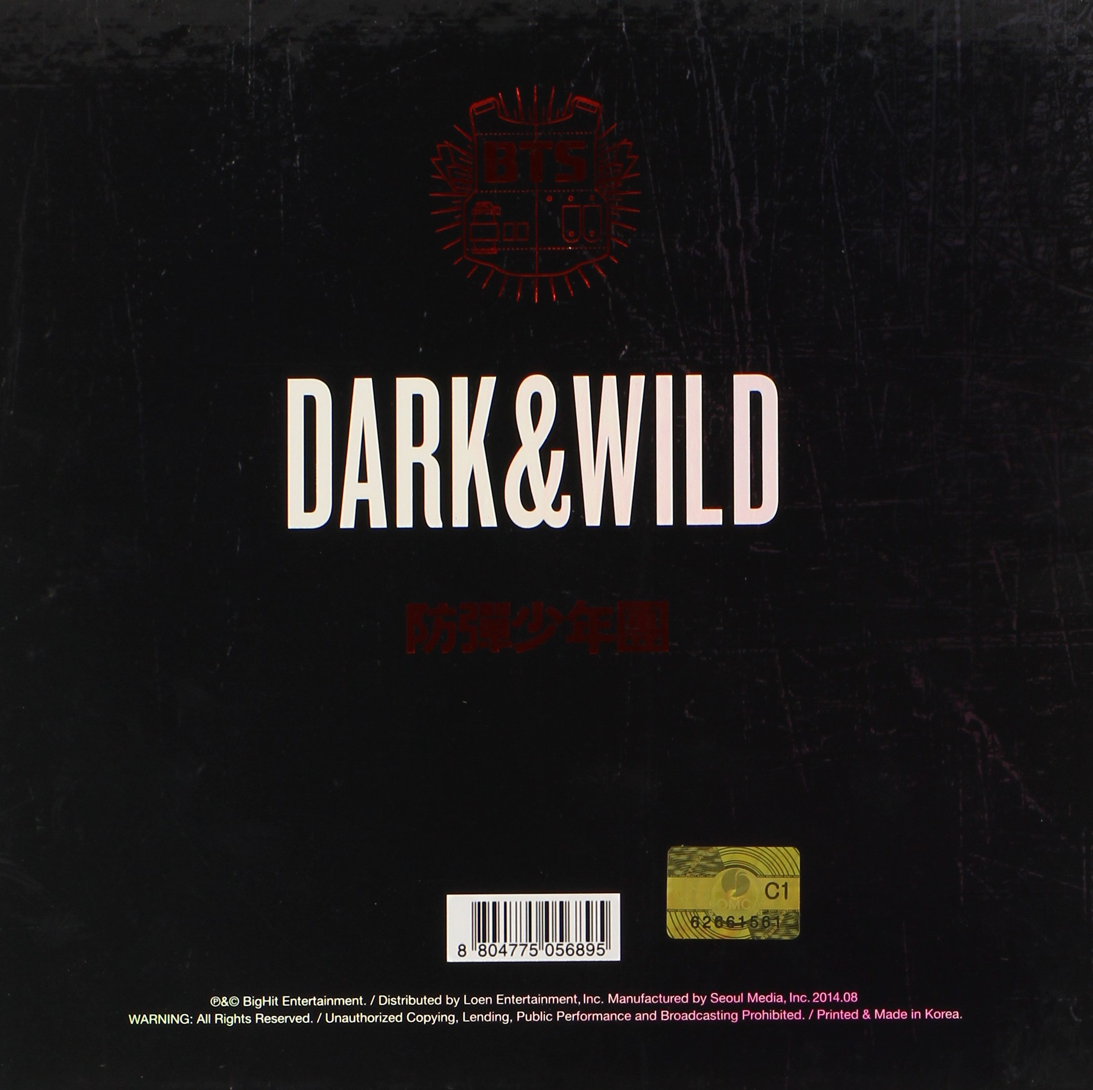 BTS - Vol. 1 [DARK&WILD] by Bighit entertainment