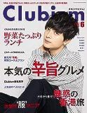 Clubism(クラビズム) 2019年 06 月号 [雑誌]