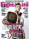 Fight&Life(ファイト&ライフ) (Vol.70)