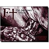 Embryodead 15th Anniversary (Classic Album+Instr