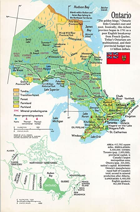 Map Of Canada East And West.Amazon Com Print Ad 1978 Ontario The Golden Hinge Ontario Links