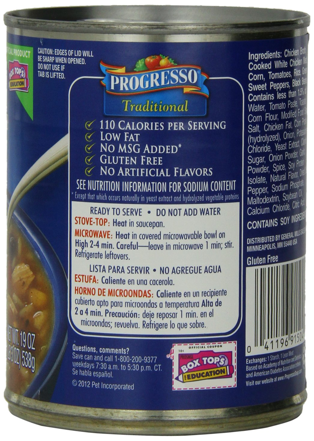 Amazon.com : Progresso Traditional Soup, Southwestern-Style Chicken, 19-Ounce Cans (Pack of 12) : Packaged Vegetable Soups : Grocery & Gourmet Food