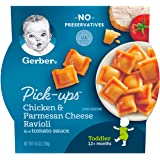 Gerber Pick-ups, Chicken & Parmesan Cheese Ravioli in a Tomato Sauce, 4.5 Ounce (Pack of 8)