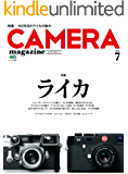CAMERA magazine 2014.7 [雑誌]