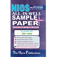 NIOS TEXT 333 ENVIRONMENTAL SCIENCE 333 NIOS ENGLISH MEDIUM ALL-IS-WELL SAMPLE PAPER PLUS + WITH PRACTICALS
