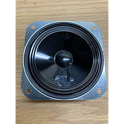 Nutone Intercom replacement door speaker cone 36076 for IS69 IS67 IS70 IS54 IS55 ISB64 AND MORE: Electronics