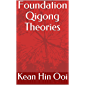 Foundation Qigong Theories (Zhineng Qigong Book 2) (English Edition)