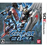 GUNDAM THE 3D BATTLE - 3DS