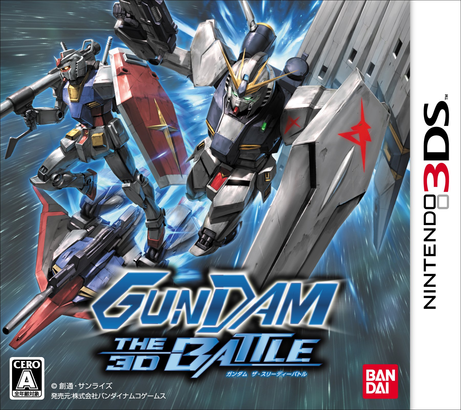 Gundam the 3D Battle [Japan Import]