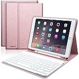 BAIKEN iPad Keyboard Case 9.7 with Keyboard Bluetooth for New 2018 iPad 6th Gen, iPad Pro 2017 5th Gen, iPad Air 2/iPad Air Built-in Slim Shell Magnetic Cover with Sleep/Wake (Champagne)