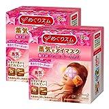 【まとめ買い】 めぐりズム 蒸気でホットアイマスク 咲きたてローズの香り 14枚入 ×2