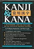 Kanji and Kana: A Handbook and Dictionary of the Japanese Writing System