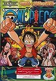 ONE PIECE シックススシーズン 空島・黄金の鐘篇 piece.7 [DVD]