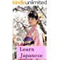 Learning to Read Japanese: Hiragana for Beginners (Japanese Edition)
