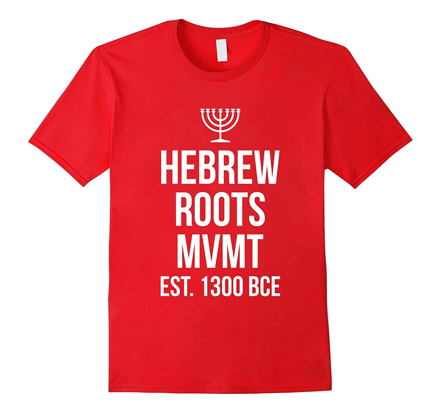 Hebrew Israelite Roots Movement T-shirt Yeshua Yahwew Torah