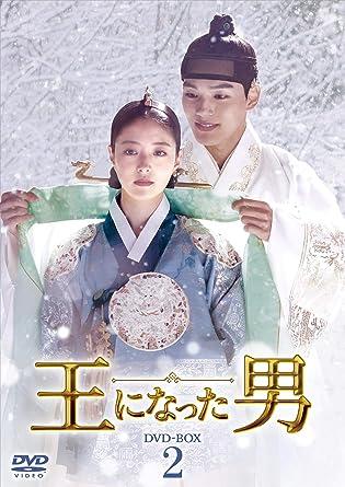 [DVD]王になった男 DVD-BOX2