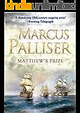 Matthew's Prize (Matthew Loftus series Book 1)
