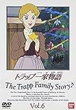 トラップ一家物語(6) [DVD]
