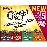 Kellogg's Crunchy Nut Variety Pack, 275g