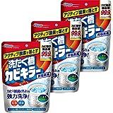 【まとめ買い】 カビキラー 洗たく槽クリーナー アクティブ酸素で落とす洗たく槽カビキラー 酸素系粉末タイプ 250g×3個