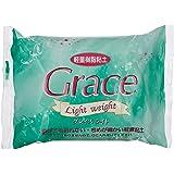 日清アソシエイツ 軽量樹脂粘土 グレイス ライト 120g 875