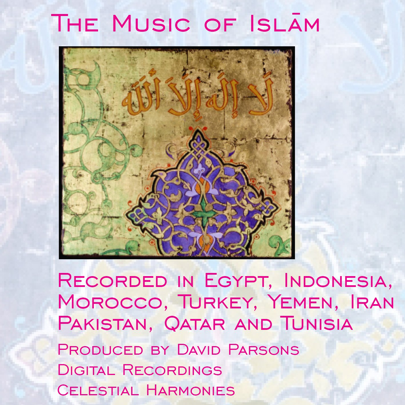 The Music of Islam