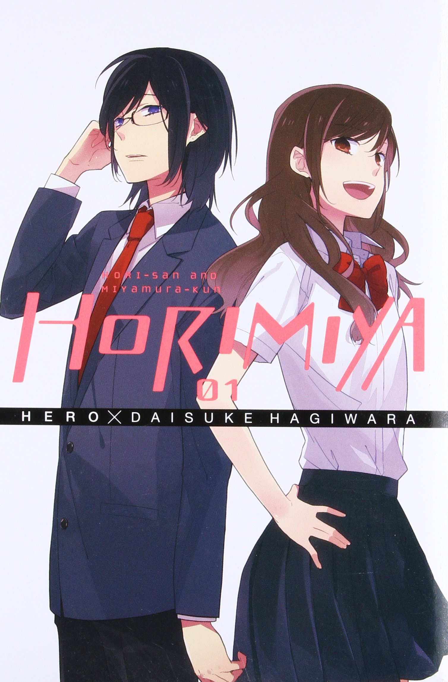 horimiya  : Horimiya, Vol. 1 (0787721936411): HERO, Daisuke Hagiwara ...