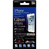 レイ・アウト iPhone7 フィルム 液晶保護ガラス 9H ブルーライトカット 貼付けキット付 RT-P12FG/MK
