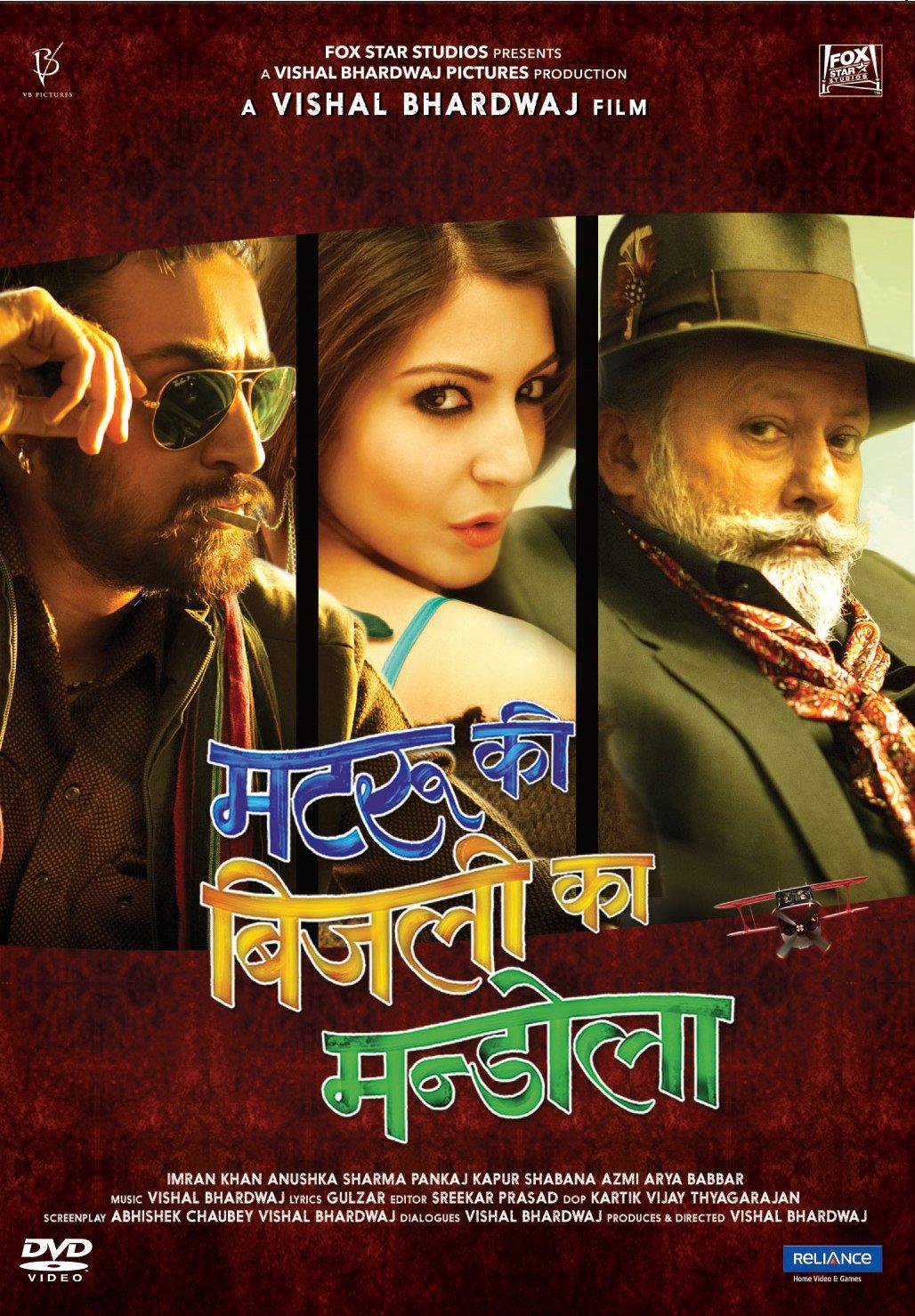 Matru ki Bijlee ka Mandola (2013) Hindi 720p WEB-DL 950MB ESubs