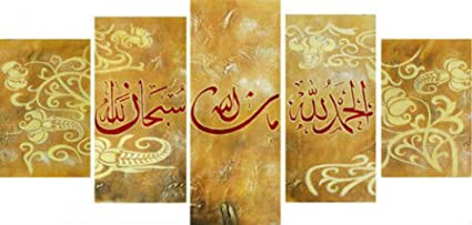 Best Favor Modern 5 Pc Large Panel Canvas Wall Art Red Gold Islamic 100 Hand