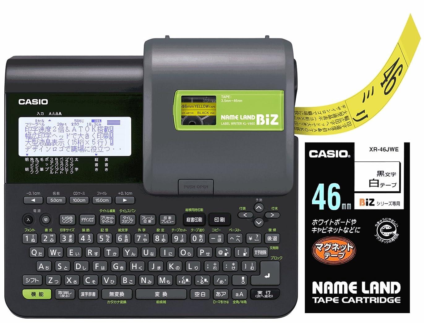 なくなる確認してください横にカシオ スタンプメーカー ポムリエ USB対応 STC-U10