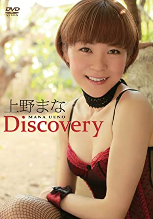 Amazon.co.jp | Discovery [DVD]...
