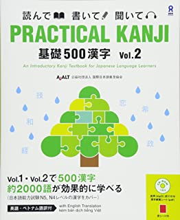 kanji package deal english edition