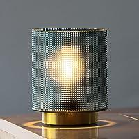 MJ PREMIER Table Lamp Beside Desk Lamp LED Night Light Simple Desk Lamp Nightstand Lamp Battery Operated for Home…