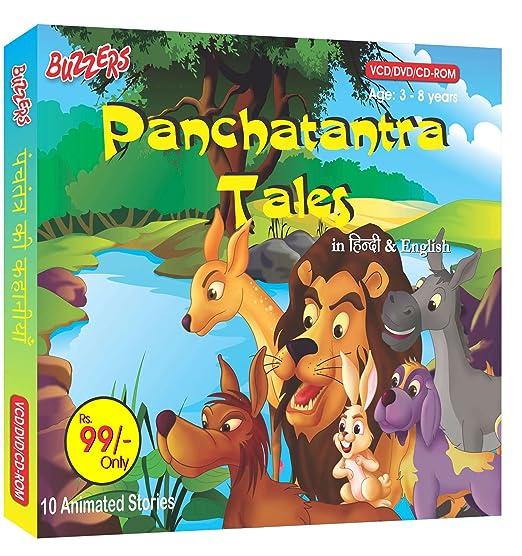 Amazon in: Buy Buzzers Panchatantra Tales - Vol 1 DVD, Blu-ray