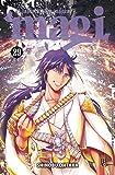 Magi. O Labirinto da Magia - Volume 29