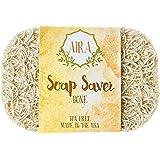 AIRA(アイラ)ナチュラルソープディッシュ Made in USAトウモロコシと大豆由来の環境にやさしい石鹸置き (ベージュ (BONE))