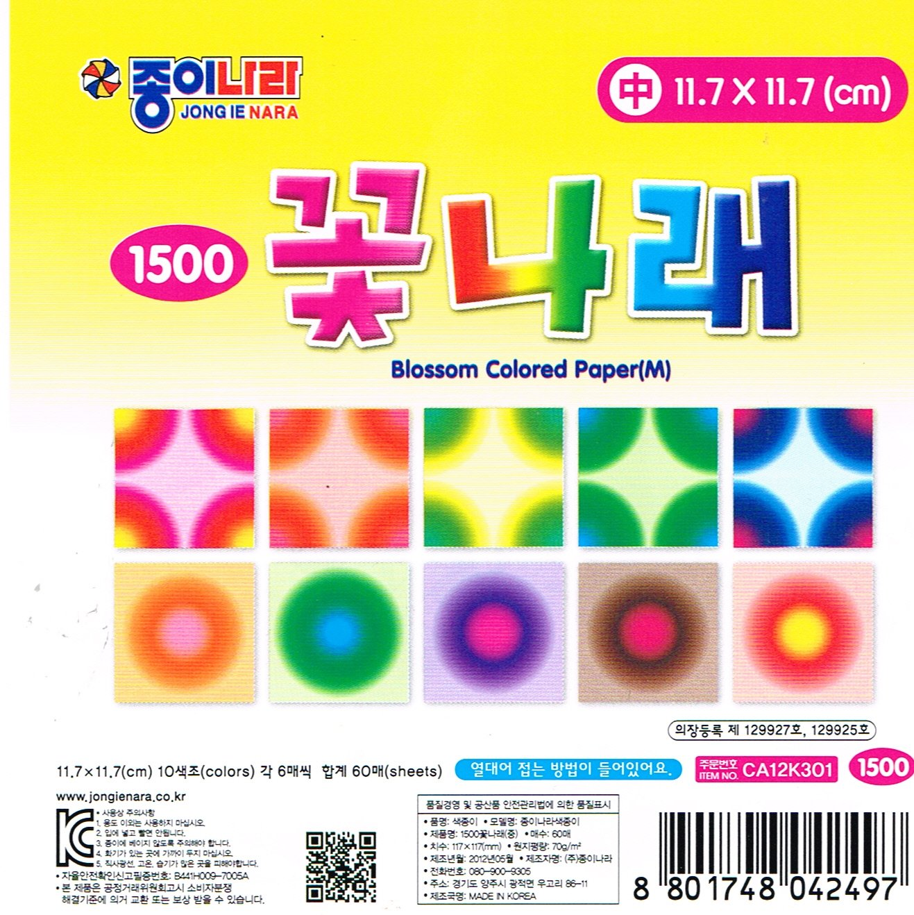 60 Sheets Blossom Coloured Origami Craft Paper(M)  Amazon.co.uk  Office  Products 8e1ef30c8e
