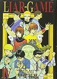 LIAR GAME 4 (ヤングジャンプコミックス)