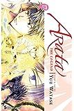 Arata: The Legend, Vol. 17