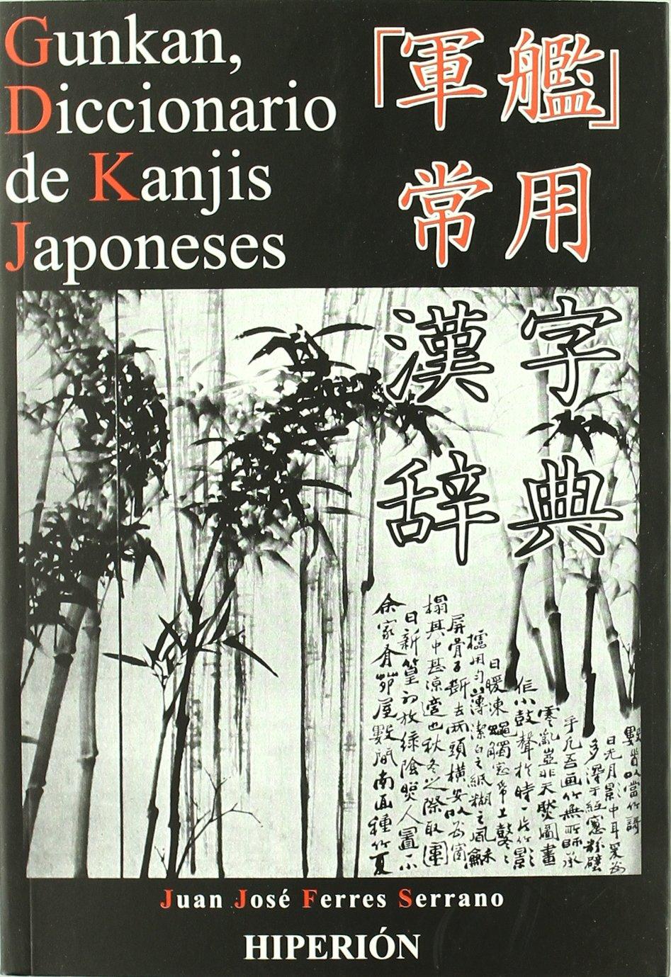 Gunkan, diccionario de kanjis Japoneses: 2229 Kanjis Japoneses (Hiperión) Tapa blanda – 12 dic 2000 Juan José Ferres Serrano 8475176801 BOG_LIB_U_013066 LENGUAS