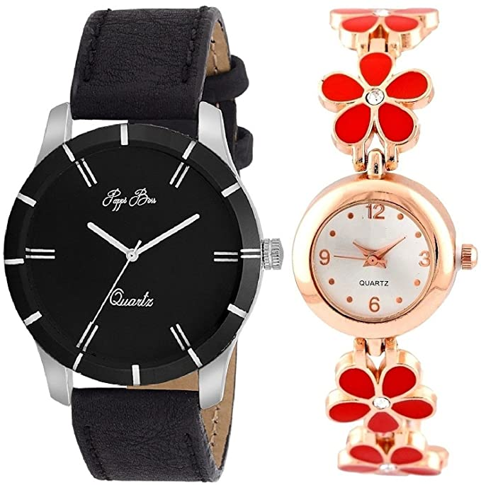 Analogue Multicolour Dial Unisex Couple Watch -Combo of 2
