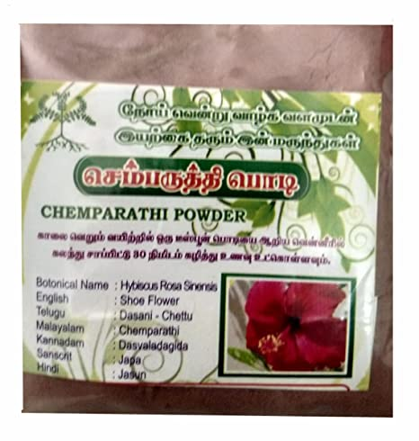 Rr Herbal Chemparathi Powder: Amazon in: Health & Personal Care