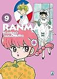 Ranma ½: 9