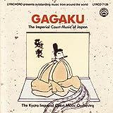 Gagaku: Japanese Court Music
