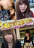 10代限定ナンパ!ティーンハント 003 in原宿 [DVD]