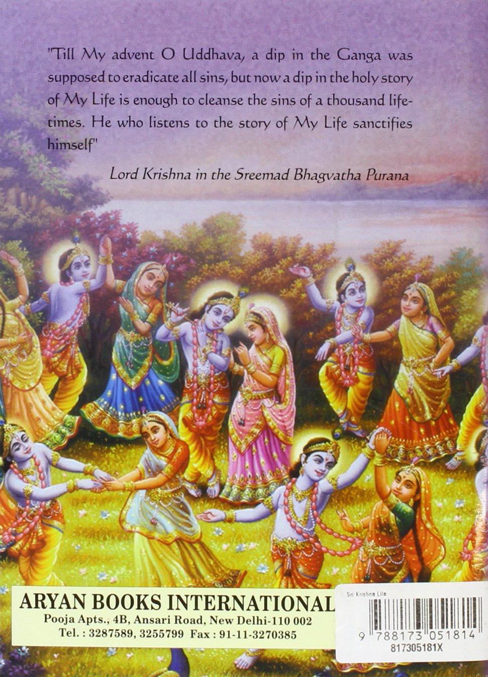 sri krishna lila vanamali 9788173051814 amazon com books