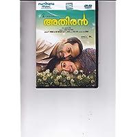 ATHIRAN DVD
